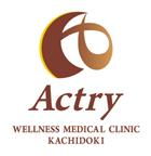 勝どきの美容クリニックActry(アクトリー)は健康で美しく過ごすためのサポートをさせていただきます。